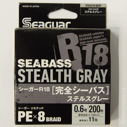 Плетенка для спиннинга Seaguar R18 Stealth Gray в упаковке